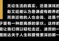 """和趙又廷""""談情說愛"""""""