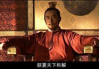 真正的勝利者:李世民為什麼不清算李建成和李元吉的舊部?