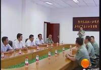 隆德縣領導慰問固原軍分區官兵