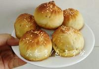 勝似新疆烤包子外脆內酥油旺旺不油手,巧門是什麼