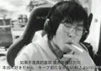 """LOL國服第一劫為什麼叫""""日本舔狗""""?揭祕你所不知道包桑的祕密"""