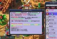 夢幻西遊:羅浮山爆出天價雙藍字無級別武器,擺100萬元被秒!