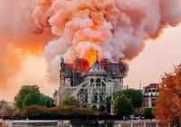 巴黎聖母院燒燬了想要全世界捐款修,你怎麼看?