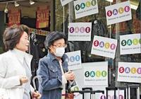 又一個大國即將倒下!日本經濟瀕臨崩潰:國人大呼稱讚!