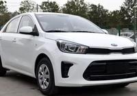 史上最便宜合資車,最低僅售3萬多,起亞煥馳的失敗說明了什麼