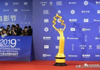 北京國際電影節開幕現場,紅毯大片來了!