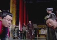 都是階下囚,為什麼徽欽二帝和明英宗待遇天差地別?網友評論亮了