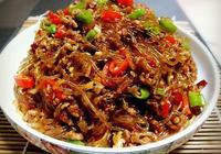 幾十種好吃到尖叫的家常小炒,三碗米飯都不夠吃,真是太美味了