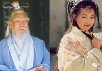 張三丰和郭襄的故事