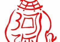 這張菩薩圖,藏著6個字,你能看出來嗎?轉發一次,保佑一世!