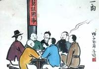 豐子愷畫中的茶趣