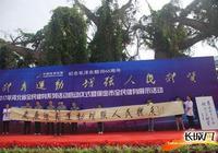 精彩紛呈 2017河北省全民健身系列活動啟動