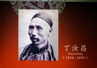 太平天國降將丁汝昌為什麼會被清朝重用?