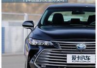 25萬入手一汽豐田新旗艦 一汽豐田亞洲龍值得買嗎?