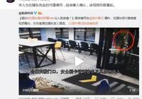 """劉強東律師證實公寓視頻 女方主動邀請引發""""仙人跳""""的猜測"""