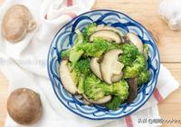 炒西蘭花時,做多這步,炒出來的西蘭花好看又好吃,您做對了嗎?
