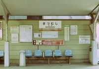 出國日本方式全解析:你所知道的去日本的方式靠譜嗎?