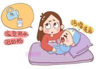 給寶寶衝奶粉,水溫高於或低於這個溫度都不好,家長別不在意