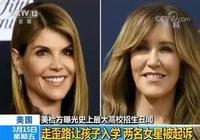 """好萊塢女星成被告!""""絕望主婦""""真絕望,""""歡樂滿屋""""不歡樂"""