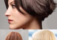 髮量多的女生適合留什麼樣的短髮呢?