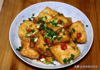 豆腐自從學會這麼做,外酥裡嫩,比吃肉還過癮,做法簡單又下飯