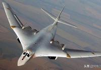 我國裝備引進史上最大的遺憾之一,圖-160戰略轟炸機