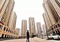 山東濟寧市區的房價還會繼續漲嗎?