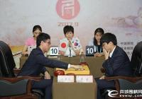 正直播亞洲電視快棋賽第二場半決賽 羅玄VS一力遼