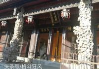 貴州安順市文廟《飛龍石柱》