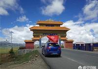 今年準備去自駕西藏,只有一輛奧迪a6和一輛哈弗h6,哪一輛更合適?