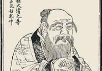 中國古文化雜談-雜談三(3):老子和《道德經》