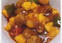 菠蘿菠蘿咕嚕肉