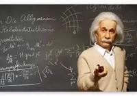 """愛因斯坦給5000年後人類的一封信?揭祕""""時間艙""""內的祕密!"""