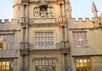 牛津大學為什麼這麼好?