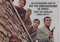 80年代央視引進美劇《加里森敢死隊》,熱播中途為何遭遇停播?