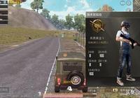刺激戰場:玩家撿了30顆煙霧彈,製造了一場霧霾天氣!