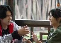 小八卦,韓庚盧靖姍結婚了?張智霖和袁詠儀感情?