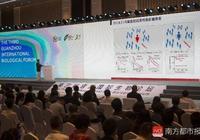 生物醫藥粵港澳合作三大創新平臺項目簽約落戶廣州