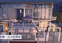 《明日之後》玩家建了一個無繩蹦極中心,跳一次100金幣