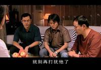《天道》:為何歐陽雪已經信任丁元英了,還會在退股後大哭一場?