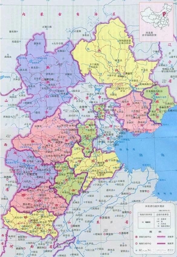 如今,定州和雄安三縣不再歸保定管轄,保定還是大保定嗎?