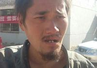 急尋親屬:約30歲男子在海東被救助,身高1米75,精神異常