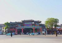灤州古城一日隨拍(組圖)