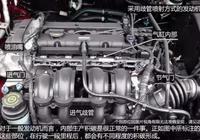 怎麼知道自己車的積碳嚴不嚴重呢?