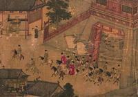 這幾個宋朝人如果生活在大清,一定會被砍腦袋
