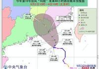 """颱風""""瑪娃""""3日將登陸廣東沿海 廈門啟動防颱風三級響應"""
