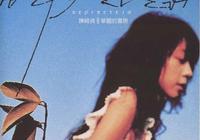 三十年華語流行音樂十大創作型歌手,第一名無可爭議