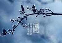 今日霜降,民間都有哪些霜降時節的風俗習慣?