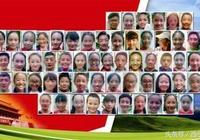 63張雜多孩子笑臉綻放北京