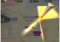 DNF鳥背地圖能爆出蒼穹幕落武器嗎?你爆過嗎?